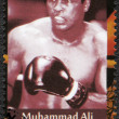 Постер, плакат: Malawi 2012: shows Muhammad Ali