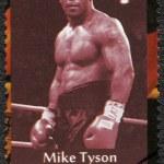 ������, ������: Malawi 2012: shows Mike Tyson