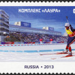 "RUSSIA - 2013: shows ""Laura"" Cross-Country Ski and Biathlon Center, Olympic Sports Venues of the XXII Olympic Winter Games and XI Paralympic Winter Games 2014 in Sochi — Stock Photo"