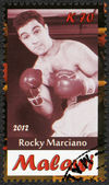 Malawi - 2012: shows Rocky Marciano — ストック写真