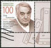 KAZAKHSTAN - 2012: devoted to the 100 birth anniversary Lev Nikolayevich Gumilev (1912-1992) — Stockfoto
