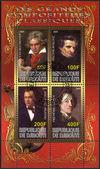 DJIBOUTI - 2009: shows Ludwig van Beethoven (1770-1827), Johannes Brahms (1833-1897), Hector Berlioz (1803-1869) and Franz Liszt (1811-1886) — Stock Photo