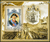 RUSSIA - 2004: dedicated the History of Russian State, 250th Birth Anniversary of Paul I, Russian Emperor — Stockfoto