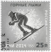 RUSSIA - 2012: shows XXII Olympic Winter Games in Sochi 2014, Olympic winter Sports, alpine skiing — Stock Photo