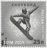 RUSSIA - 2012: shows XXII Olympic Winter Games in Sochi 2014, Olympic winter Sports, snowboarding — Stock Photo