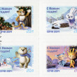 RUSSIA - 2013: shows Mascots of XXII Olympic and XI Paralympic Games in Sochi 2014 - Leopard, Hare (Zayka), Polar Bear (Mishka), Snowflake and Ray — Stock Photo #38564569