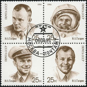 USSR - 1991: shows Yuri A. Gagarin (1934-1968), Pilot, Cosmonaut, Pilot, wearing hat, As civilian — Stock Photo
