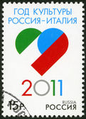 RUSSIA - 2011: dedicated Year of Culture Russia - Italy, joint issue Russia-Italy — Stock Photo