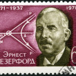 Stock Photo: USSR - 1971: shows Ernest Rutherford (1871-1937) and Diagram of Movement of Atomic Particles