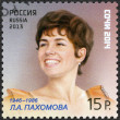RUSSIA - 2013: shows Lyudmila Pakhomova (1946-1986), XXII Olympic Winter Games and XI Paralympic Games 2014 in Sochi, Sport Legends — Stock Photo #39304029