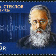 Stock Photo: RUSSI- 2014: shows portrait of Vladimir Andreevich Steklov (1864-1926), scientist, 150th Anniversary Birth