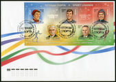 RUSSIA - 2013: shows K. Boyarskikh, V. Bobrov, T. Averina, Pierre de Coubertin and Ludwig Guttmann, XXII Olympic Winter Games and XI Paralympic Games 2014 in Sochi, Sport Legends — Stock Photo