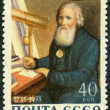 USSR - 1956: shows I.P. Kulibin (1735-1818), inventor, 220th birth anniversary — Stock Photo #40196625