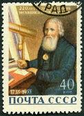 USSR - 1956: shows I.P. Kulibin (1735-1818), inventor, 220th birth anniversary — 图库照片