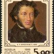 Постер, плакат: RUSSIA 1999: shows portrait of Alexander Pushkin 1799 1837 poet by Karl P Bryullov 1836