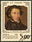 RUSSIA - 1999: shows portrait of Alexander Pushkin (1799-1837), poet, by Karl P. Bryullov, 1836 — ストック写真