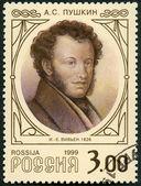RUSSIA - 1999: shows portrait of Alexander Pushkin (1799-1837), poet, by Joseph-Evstafi Vivien, 1826 — Stockfoto