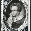 Stock Photo: USSR - 1949: shows portrait of Alexander Pushkin (1799-1837), poet, by Sergei G. Chirikov, 1815, 150th anniversary of birth of Aleksander S. Pushkin