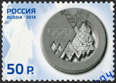RUSSIA - 2014: shows Silver medal, the XXII Olympic Winter Games in Sochi 2014 — Stock Photo