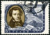 Udssr - 1956: zeigt porträt von alexander puschkin (1799-1837), dichter — Stockfoto