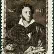 USSR - 1947: shows portrait of Alexander Pushkin (1799-1837), poet — Stock Photo
