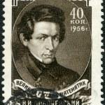 Постер, плакат: USSR 1956: shows Nikolai Ivanovich Lobachevsky 1792 1856 mathematician