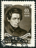 USSR - 1956: shows Nikolai Ivanovich Lobachevsky (1792-1856), mathematician — Stock Photo