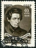 USSR - 1956: shows Nikolai Ivanovich Lobachevsky (1792-1856), mathematician — Stock Photo