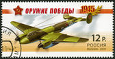 RUSSIA - 2011: shows dive bomber Pe-2, series Weapon of the Victory, Front aviation, The 65th anniversary of Victory in the Great Patriotic War of 1941-1945 — Stock Photo