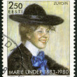 ESTONI- 1996: shows Marie Under (1883-1980), poet — Stock Photo #41615327