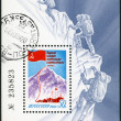 USSR - 1982: shows Mountain Climbers Scaling Mt. Everest — 图库照片