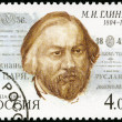 RUSSIA - 2004: dedicated the 200th birth anniversary of M.I.Glinka (1804-1857), a composer — ストック写真