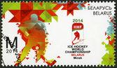 BELARUS - 2014: dedicated to the 2014 IIHF Ice Hockey World Championship in Minsk — Stock Photo