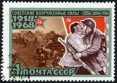 """苏联-1968年: 显示海报""""红军作为解放者"""",西方乌克兰,苏联武装部队系列 50 周年 — 图库照片"""
