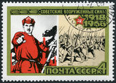 USSR - 1968: shows 1918 poster and marching volunteers, series 50th anniversary of the Armed Forces of the USSR — Stock Photo