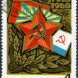 USSR - 1968: shows Soviet Star and Flags of Army, Air Force and and Navy, series 50th anniversary of the Armed Forces of the USSR — Stock Photo