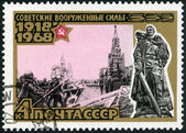 USSR - 1968: shows Victory parade on Red Square, May 24, 1945, and Russian War Memorial, Berlin, series 50th anniversary of the Armed Forces of the USSR — Stock Photo