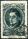 RUSSIA - 1945: shows Aleksander Griboyedov (1795-1829), poet and statesman — Stock Photo