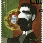 PORTUGAL - 2008: shows Jose de Mascarenhas Relvas (1858-1929), politician, series Figures of Portuguese History and Culture — Stock Photo #45774273