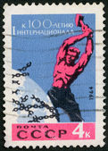 USSR - 1964: devoted to Centenary of First Socialist International — Stock Photo