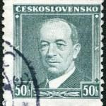 Постер, плакат: CZECHOSLOVAKIA 1936: shows President Eduard Benes 1884 1948