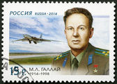 RUSSIA - 2014: dedicated The 100th birth anniversary of M.L. Gallay (1914-1998), test pilot — Stock Photo