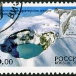 RUSSIA - 2002: shows acidic crater lake, Troitsky Crater, Maly Semyachik Volcano, series Kamchatka Peninsula Volcanos — Stock Photo #48051655