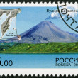 RUSSIA - 2002: shows Karymsky Volcano, series Kamchatka Peninsula Volcanos — Stock Photo