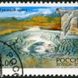 RUSSIA - 2002: shows Mud hole, Uzon, series Kamchatka Peninsula Volcanos — Stock Photo