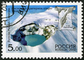 RUSSIA - 2002: shows acidic crater lake, Troitsky Crater, Maly Semyachik Volcano, series Kamchatka Peninsula Volcanos — Stock Photo