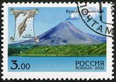 RUSSIA - 2002: shows Karymsky Volcano, series Kamchatka Peninsula Volcanos — Stock Photo