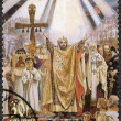 """RUSSIA - 2013: shows the painting """"The Baptism of Rus'"""" by Vasnetsov, 1025th anniversary of the Christianization of Rus', the joint issue of Belarus, Russia and Ukraine — Stock Photo #48468105"""