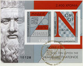 GREECE - 2013: shows Plato mathematics maths geometry law book, devoted 2400 years of Plato Academy — Стоковое фото