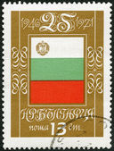 BULGARIA - 1971: shows Bulgarian flag, Bulgarian People's Republic, 25th anniversary — Stock Photo